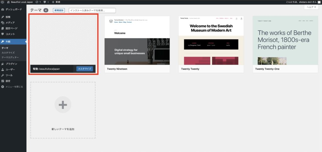 how to create wordpress theme from scratch
